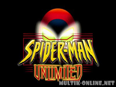 Непобедимый Человек-Паук / Spider-Man Unlimited
