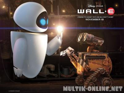 ВАЛЛ·И / WALL·E