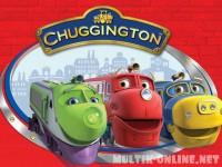 Веселые паровозики из Чаггингтона / Chuggington