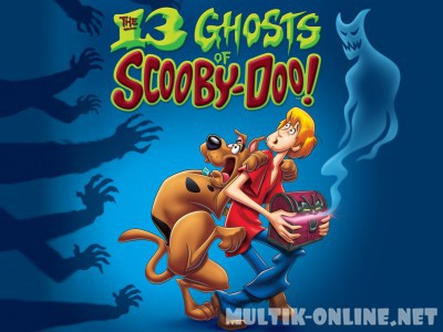 13 призраков Скуби-Ду / The 13 Ghosts of Scooby-Doo