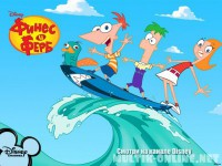 Финес и Ферб / Phineas and Ferb