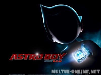 Астробой / Astro Boy
