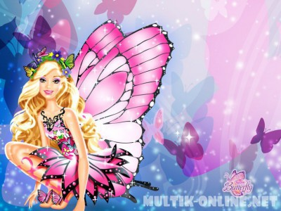 Барби: Марипоса / Barbie Mariposa and Her Butterfly Fairy Friends