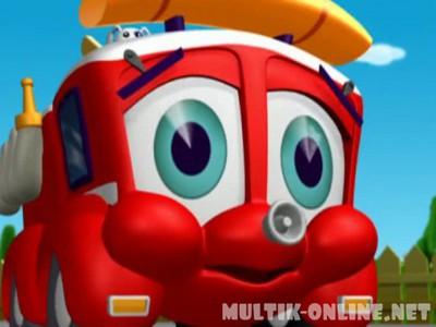 Финли: Маленькая пожарная машинка / Finley the Fire Engine