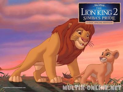 Король Лев 2: Гордость Симбы / The Lion King II: Simba's Pride