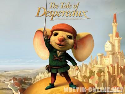 Приключения Десперо / The Tale of Despereaux