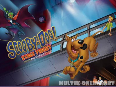 Скуби-Ду! Боязнь сцены / Scooby-Doo! Stage Fright