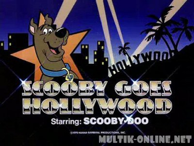 Скуби Ду едет в Голливуд / Scooby-Doo Goes Hollywood