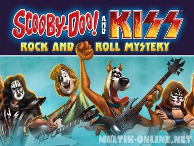 Скуби-Ду и KISS: Тайна рок-н-ролла / Scooby-Doo! And Kiss: Rock and Roll Mystery