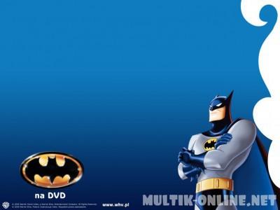 Бэтмен / Batman: The Animated Series