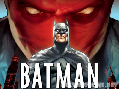 Бэтмен: Под красным колпаком / Batman: Under the Red Hood