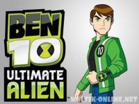 Бен 10: Инопланетная сверхсила / Ben 10: Ultimate Alien