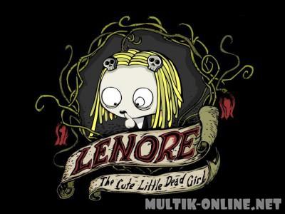 Ленор: Маленькая мертвая девочка / Lenore: The Cute Little Dead Girl