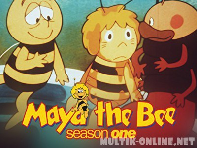 Пчелка Майя / Mitsubachi Maya no boken / Maya the Bee