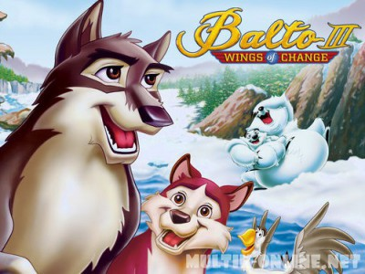 Балто 3: Крылья перемен / Balto III: Wings of Change