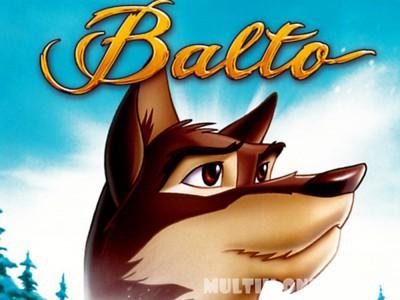 Балто / Balto