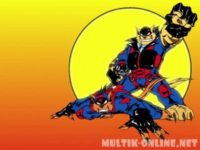 Коты быстрого реагирования / Swat Kats: The Radical Squadron