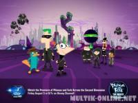 Финес и Ферб: Через второе измерение / Phineas and Ferb the Movie: Across the 2nd Dimension