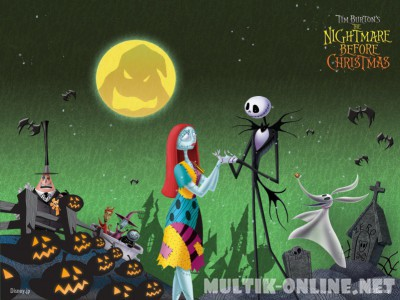 Кошмар перед Рождеством / The Nightmare Before Christmas