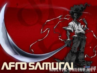 Афро самурай / Afro Samurai
