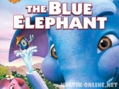 Голубой слоненок / The Blue Elephant