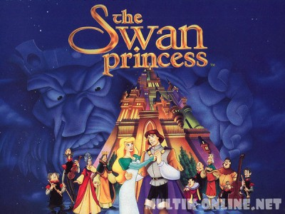 Принцесса Лебедь / The Swan Princess
