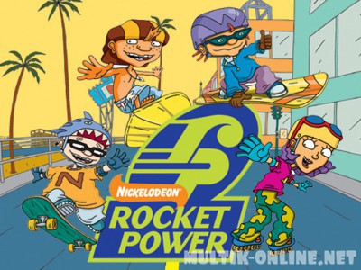 Ракетная мощь / Rocket Power