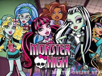 Школа монстров / Monster High