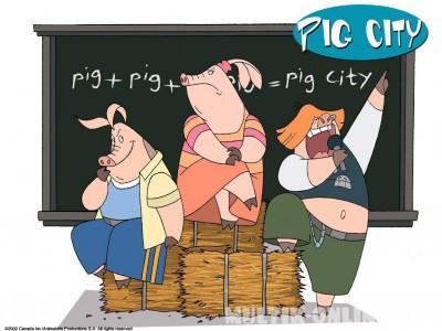 Свин Сити / Pig City