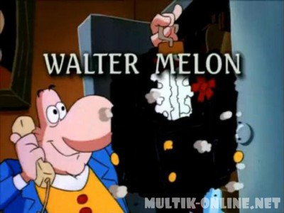 Уолтер Мелон / Walter Melon