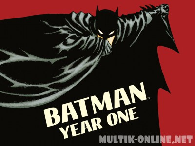 Бэтмен: Год первый / Batman: Year One