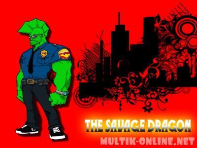 Дракон-полицейский / The Savage Dragon