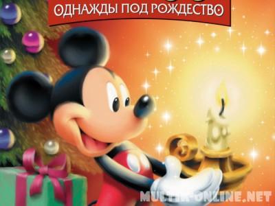 Микки: Однажды под Рождество / Mickey's Once Upon a Christmas