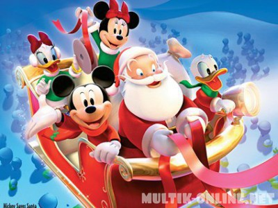 Микки спасает Санту / Mickey Saves Santa and Other Mouseketales