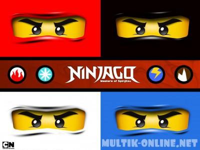 Ниндзяго: Мастера Кружитцу / Ninjago: Masters of Spinjitzu