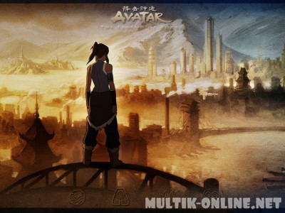 Аватар: Легенда о Корре / The Legend of Korra
