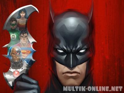 Лига справедливости: Гибель / Justice League: Doom