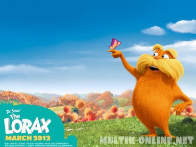 Лоракс / The Lorax