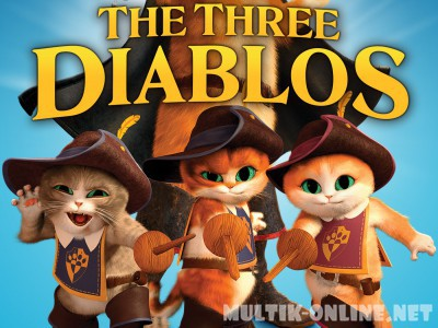Кот в сапогах: Три Чертенка / Puss in Boots: The Three Diablos