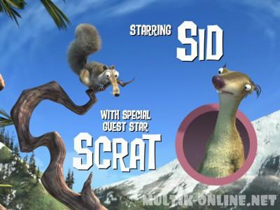 Сид, инструкция по выживанию / Surviving Sid