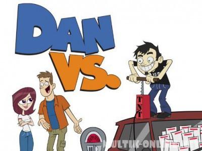Дэн против / Dan Vs.