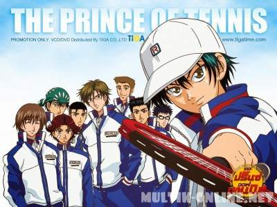Принц тенниса / The Prince of Tennis