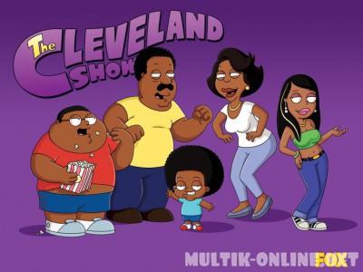 Шоу Кливленда / The Cleveland Show