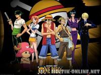 Ван-Пис / One Piece