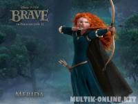 Храбрая сердцем / Brave