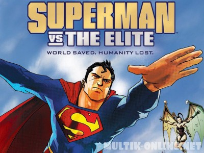 Супермен против Элиты / Superman vs. The Elite