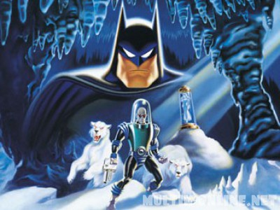 Бэтмэн и Мистер Фриз / Batman & Mr. Freeze: SubZero