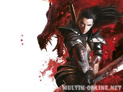 Эпоха дракона: Рождение Искательницы / Dragon Age: Dawn of the Seeker