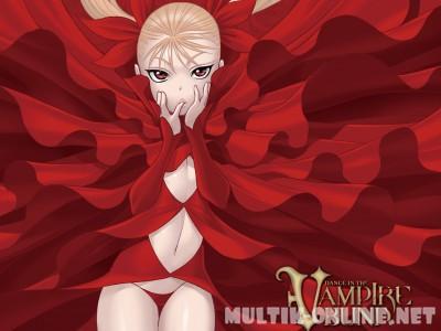 Танец на Набережной Вампиров / Dance In The Vampire Bund