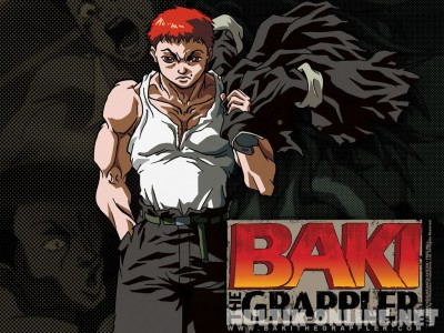 Боец Баки / Baki the Grappler